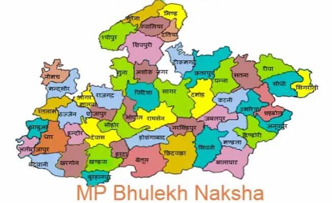 MP Online Bhulekh