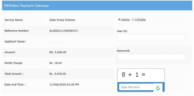 Madhya Pradesh Solar Pump 16th step