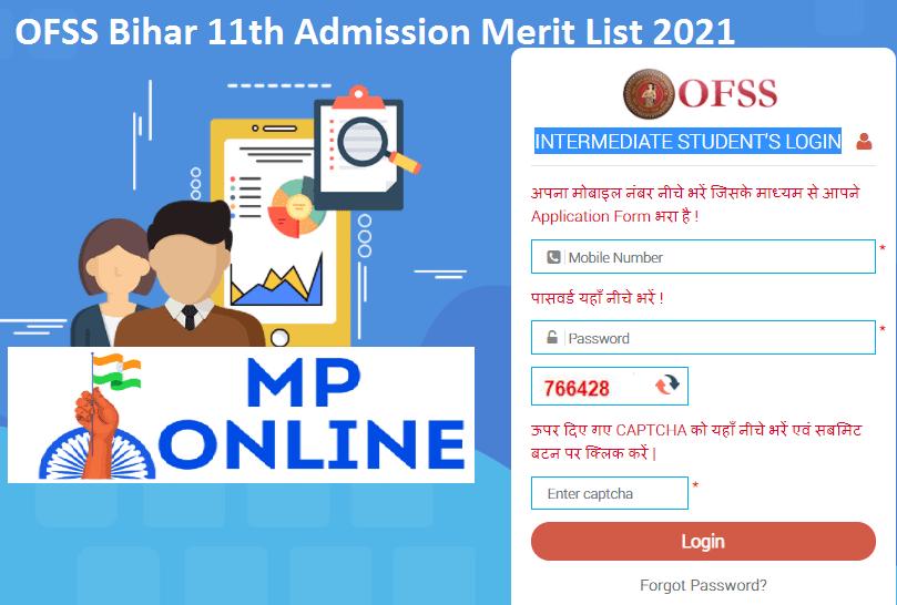 OFSS Bihar Admission Merit List