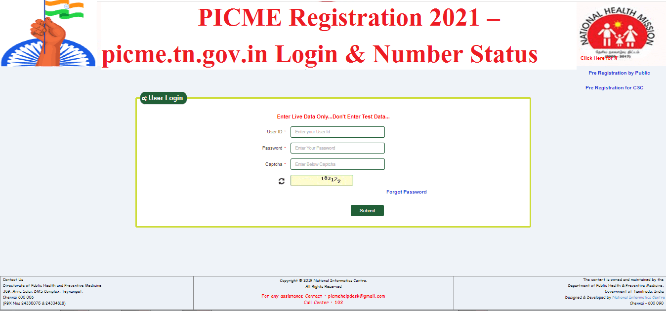 PICME Registration 2021 – picme.tn.gov.in Login & Number Status