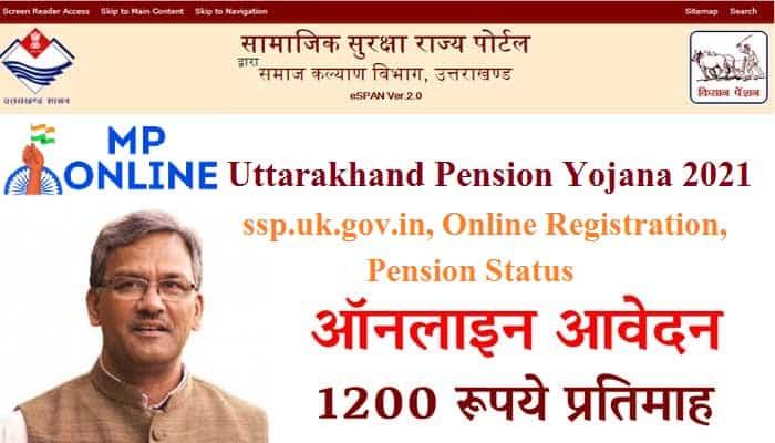 Uttarakhand Vridha Pension Yojana