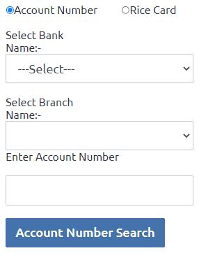 ysr bima status by account number