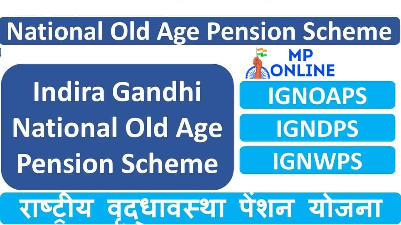indira gandhi national pension scheme