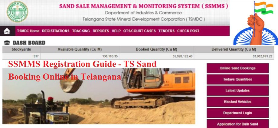 ssmms registration ts sand booking online
