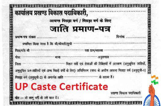 caste certificate up
