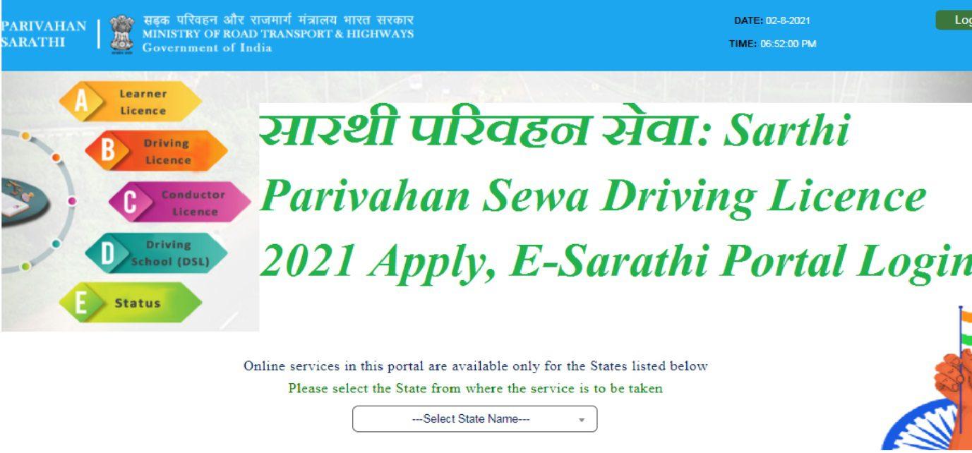 Sarathi Parivahan Sewa Driving Licence 2021
