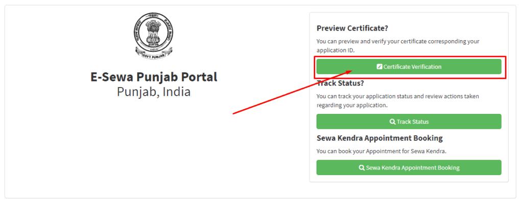 e sewa punjab certificate verification