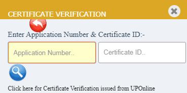 edistrict up cetificate verification