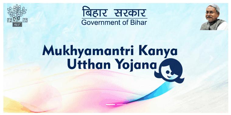 mukhymantri kanya utthan yojana